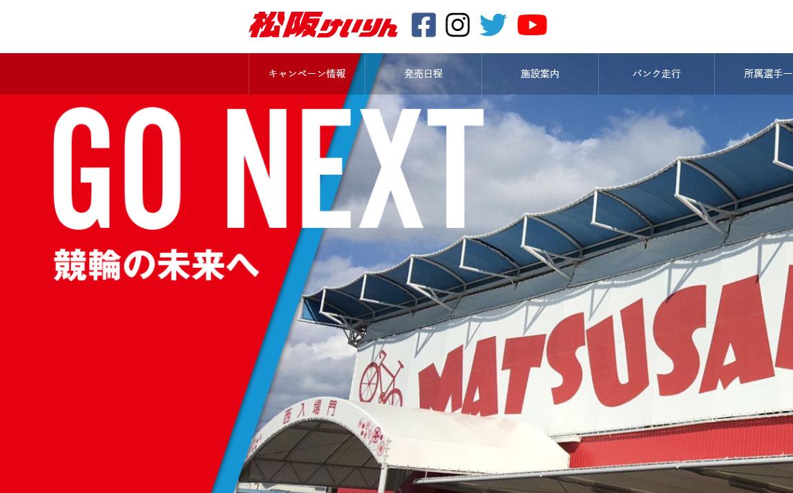 F1 西日本カップ エムブレイン杯
